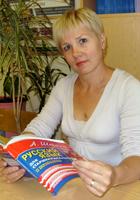 Урахчина Лариса Германовна, учитель русского языка и литературы школы №75, «Почетный работник общего образования РФ»