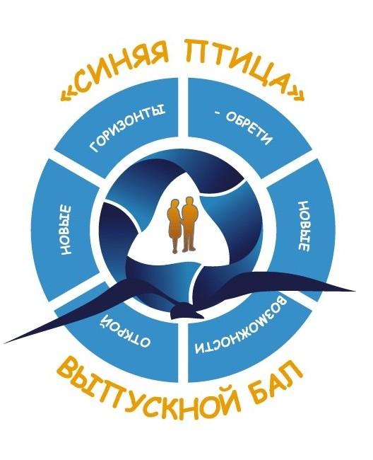 Vypusknoj_logo