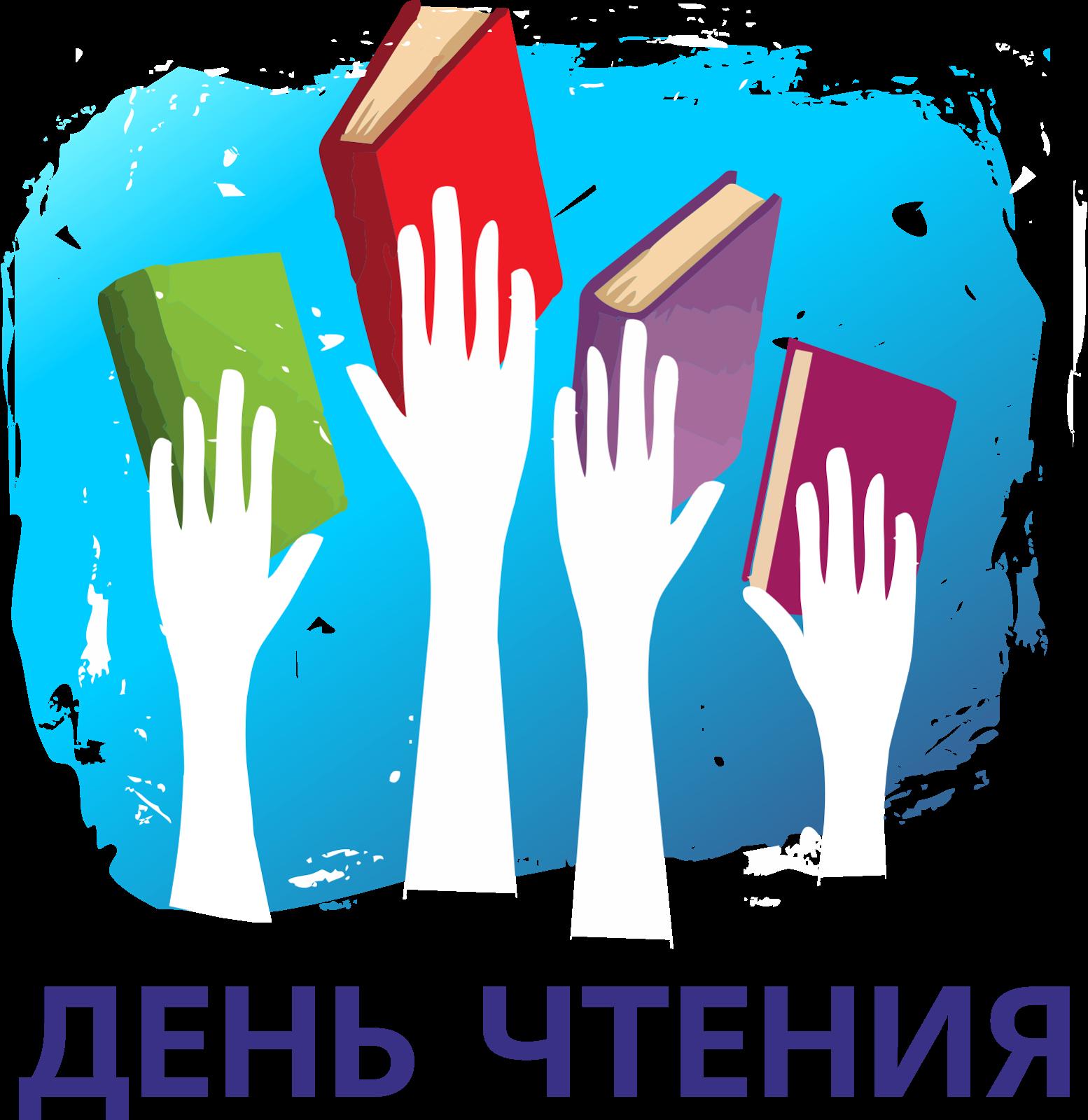 den-chteniya-logotip