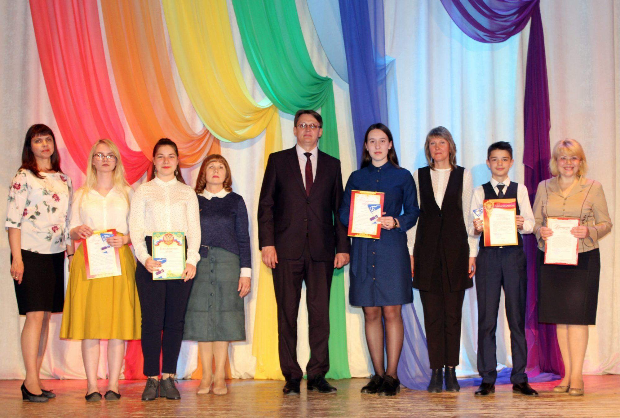 Церемония награждения победителей и призёров по итогам 2018-2019 учебного года «ВЫСШИЙ КЛАСС!»